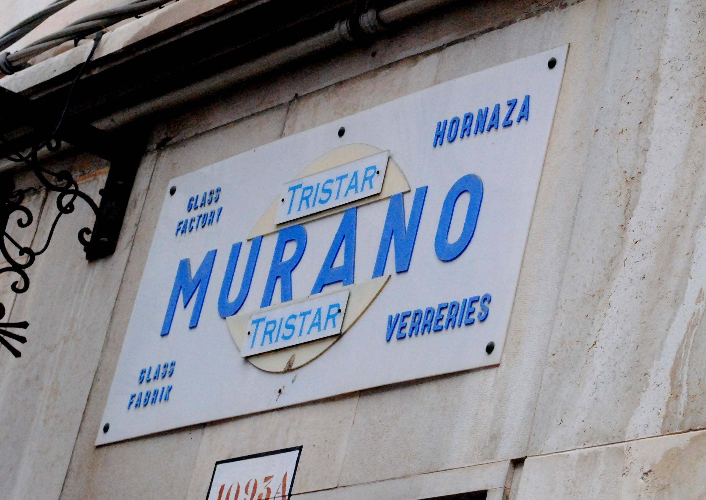 Fabrica de cristal de murano vamos de viaje - Fabricas de cristal en espana ...